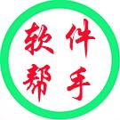 Simatic PCS7 9.0中文版授权工具激活步骤